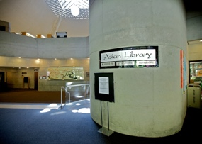 Asian Library