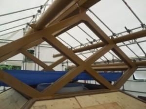 Asian Centre skylight