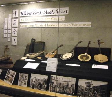 onese Musical Instruments