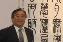 Li Desheng