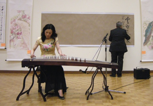 Guzheng and Calligraphy (Master Li Desheng and Lin Min)