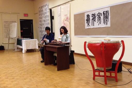 Qin and Xiao (Rong Shao and Lan Yang)
