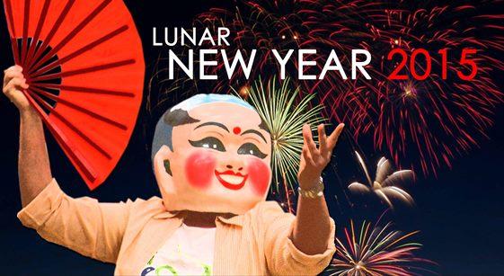 Lunar New Year 2015