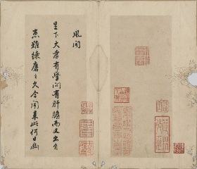 Xiong Tingbi and Yang Lian letters