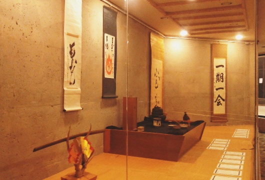 Nitobe Memorial Garden exhibition at Asian Centre