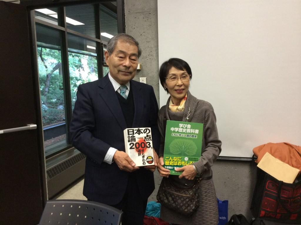 Nobuyoshi & Michi