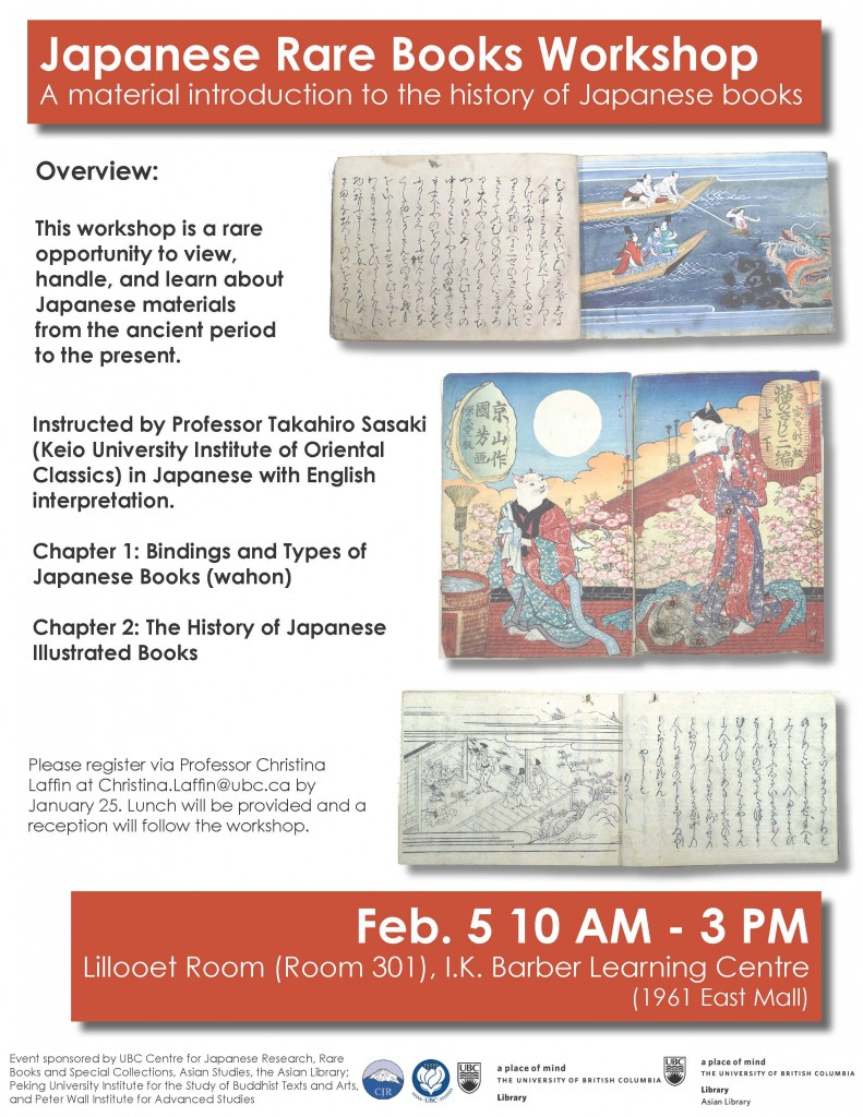 Jpn Rare Books Workshop