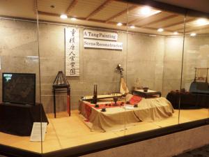Tang music display
