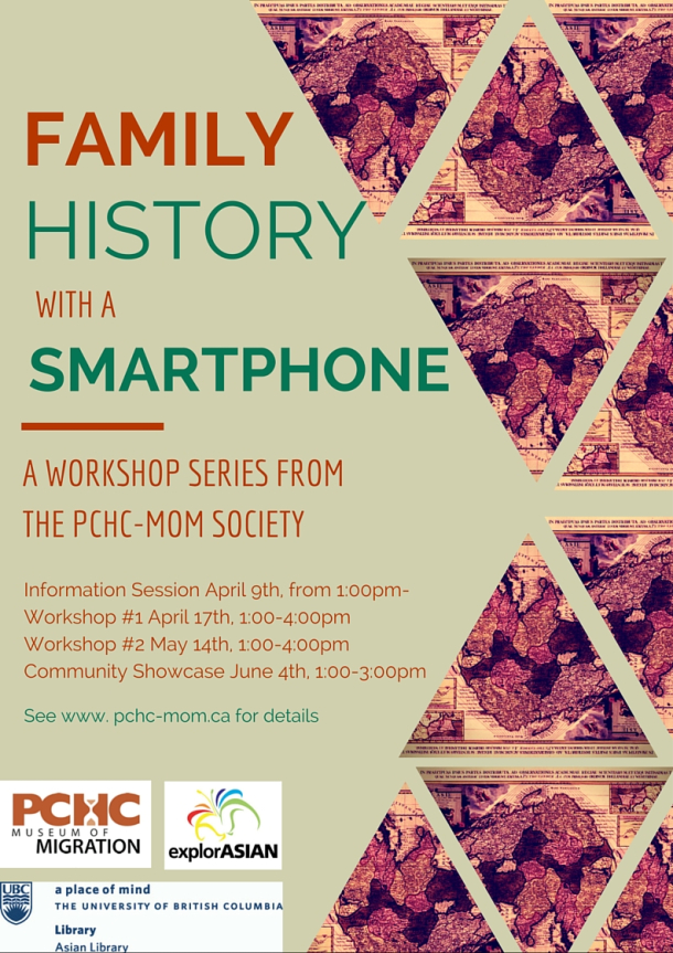 Family-history-with-smartphone