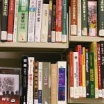 Asian Library collections