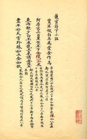 zhi yan zhai