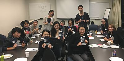 Japanese book club